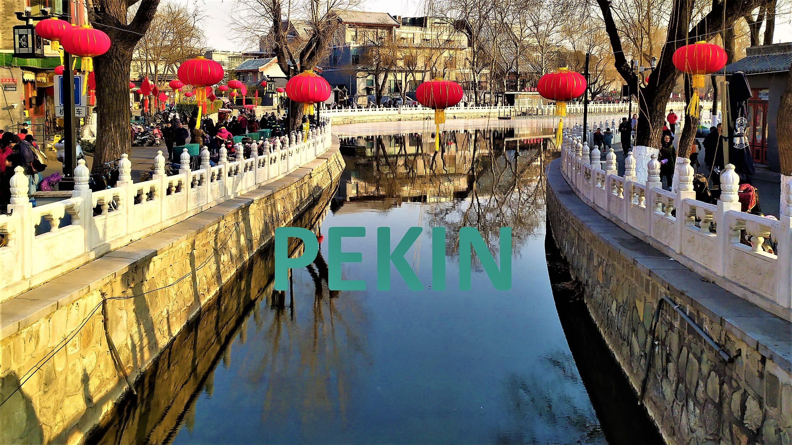 PEKIN-BLOG-scaled.jpg